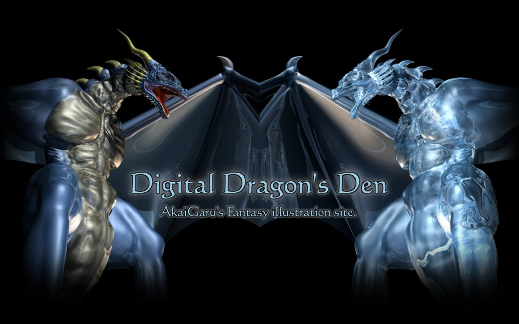 Welcome to Digital Dragon's Den